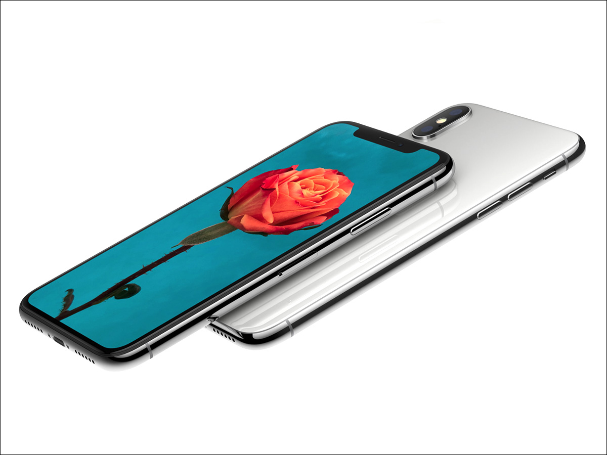 Apple Announces New iPhone X